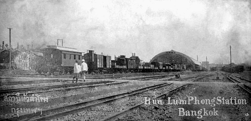 1935 Hua Lamphong.jpg