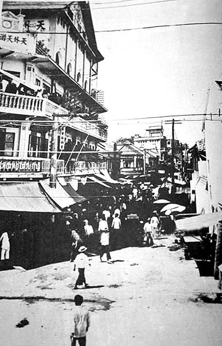 1936 Yaowarat Market.jpg