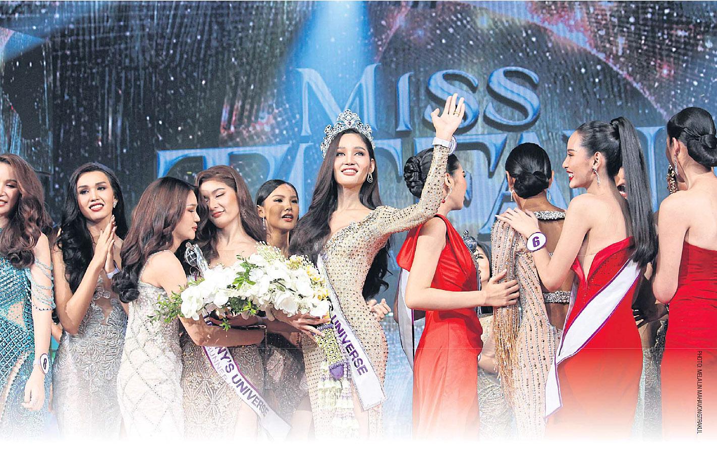 Ruetaipreeya Nuenglee Miss Tiffany 2019.jpg
