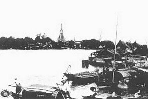 1880 BKK.jpg