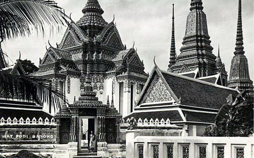 Bangkok_1899_02.jpg