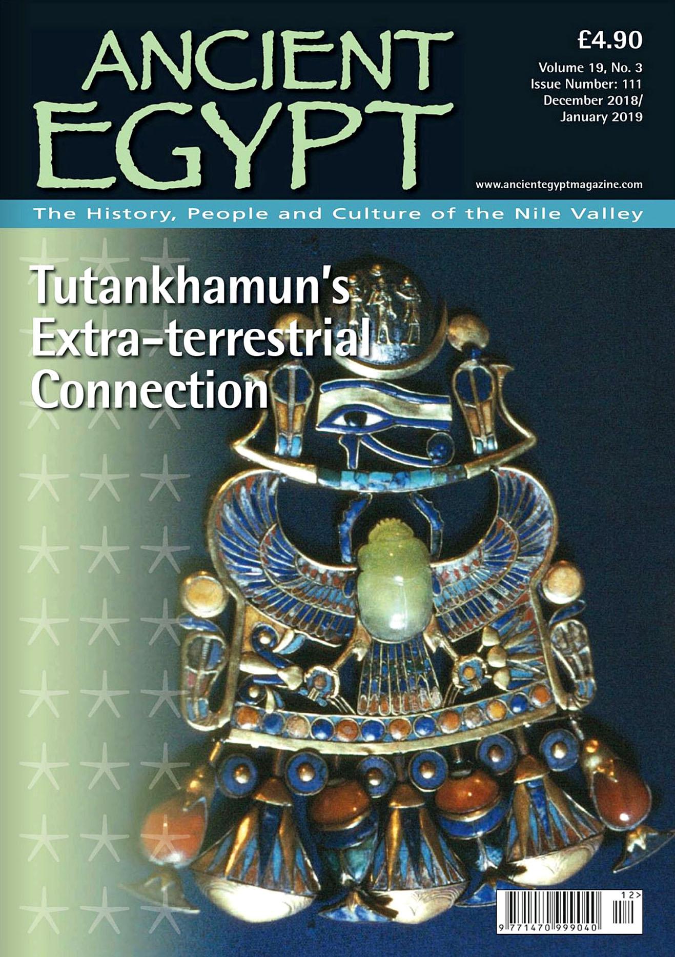 Ancient Egypt 2018-12 2019-0101.jpg