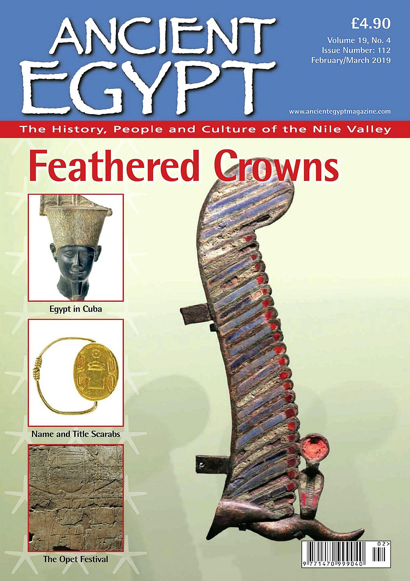 Ancient Egypt 2019-02-0301.jpg