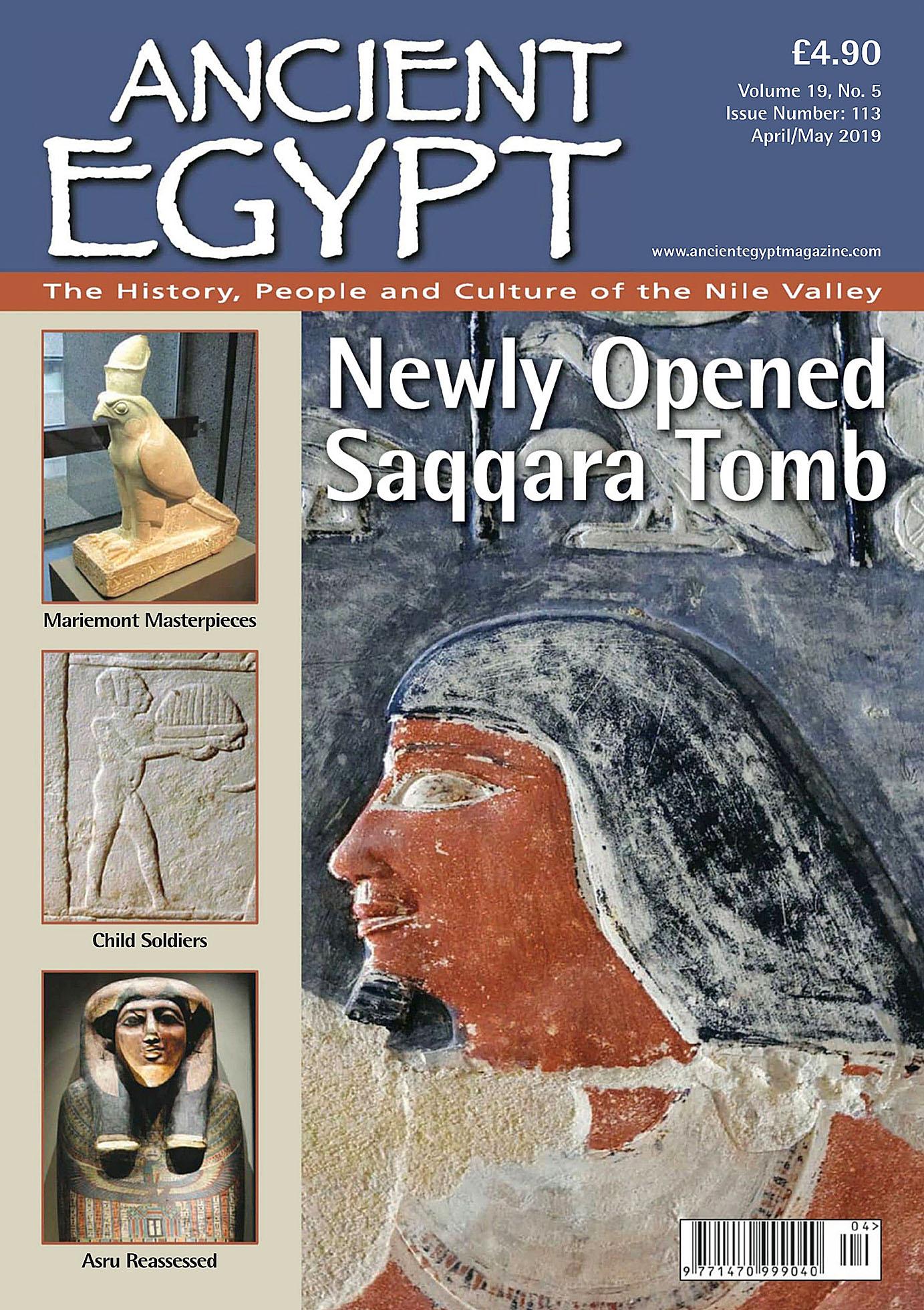 Ancient Egypt 2019-04-0501.jpg
