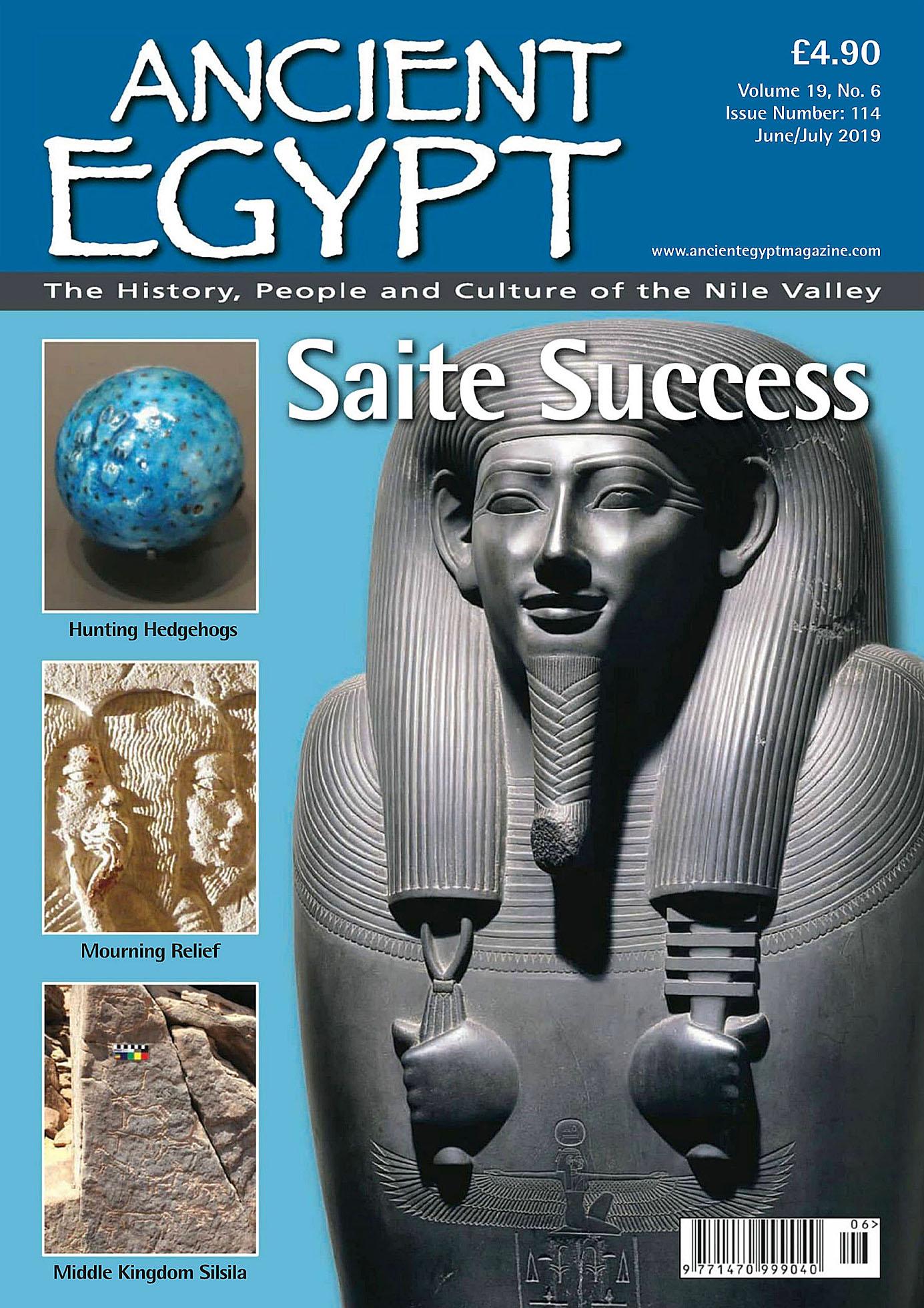 Ancient Egypt 2019-06-0701.jpg