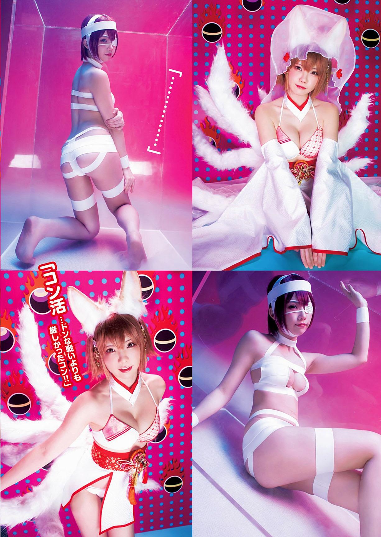 Enako Young Jump 210325 05.jpg