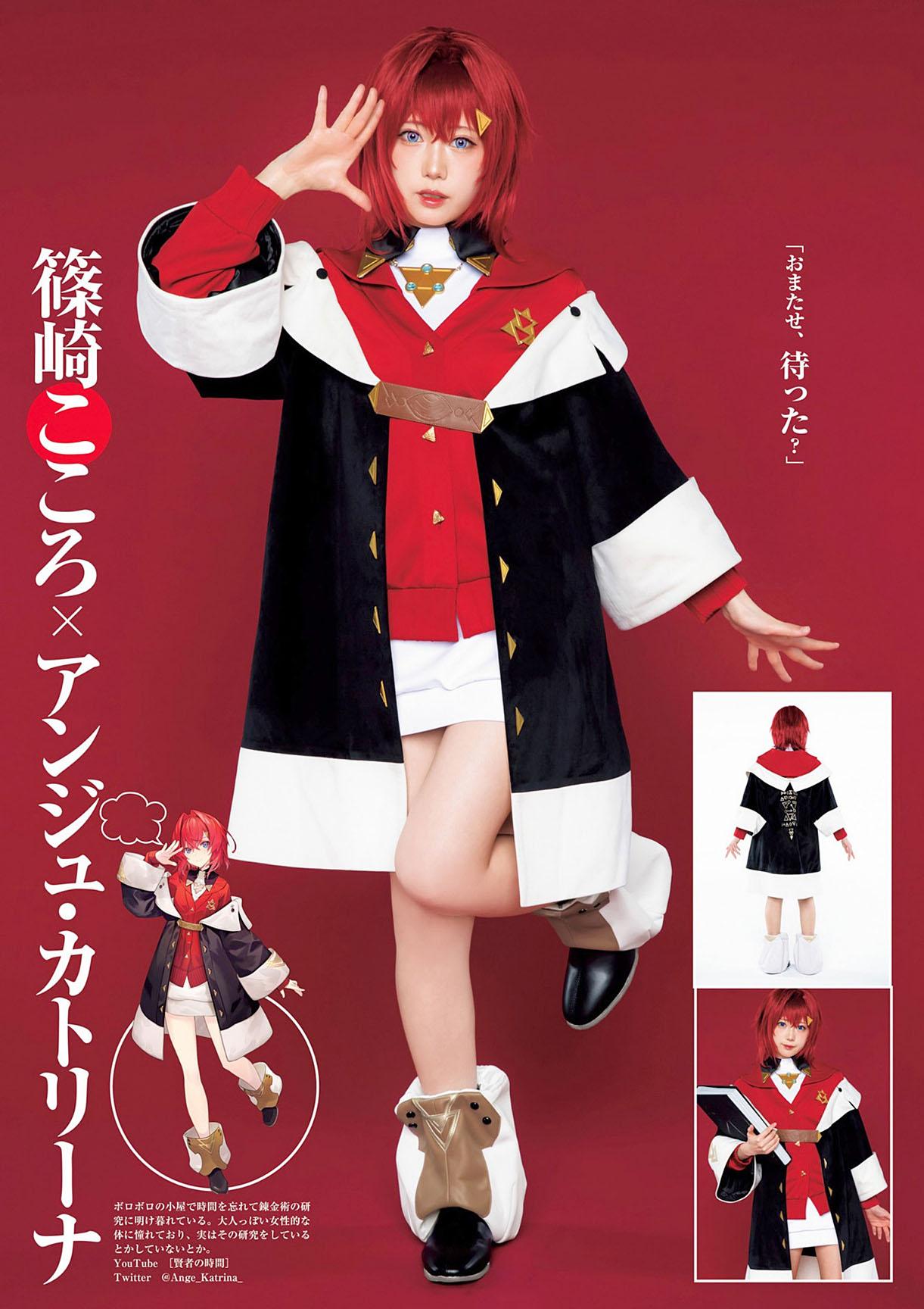 Enako Young Jump 210325 16.jpg