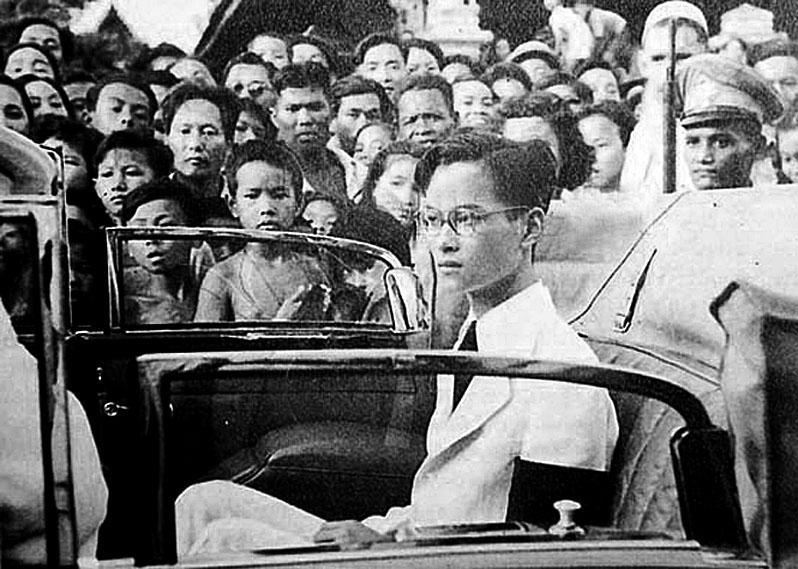 1946 Bangkok.jpg