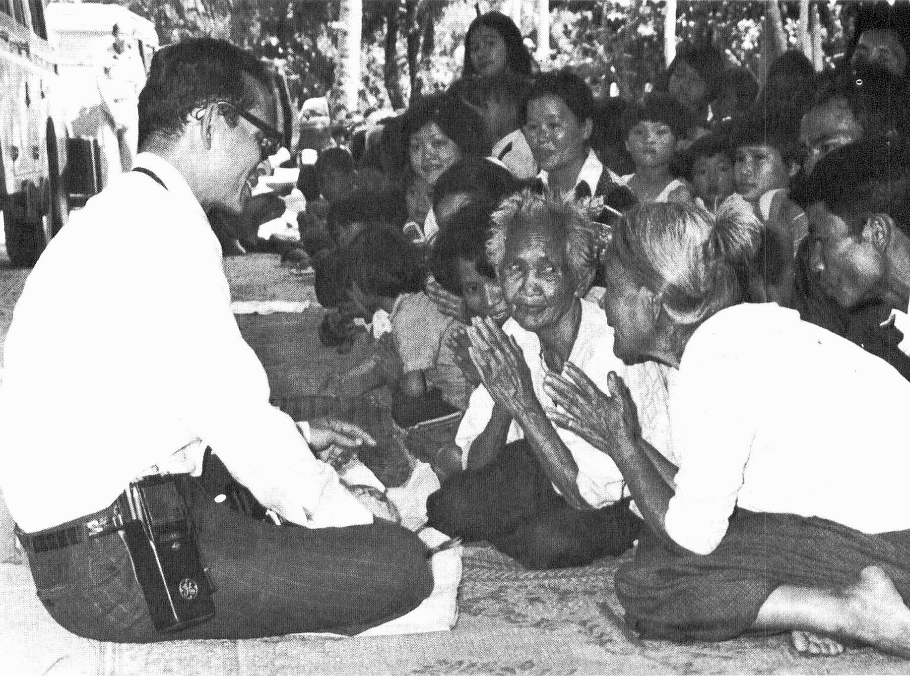 1967 Buriram.jpg