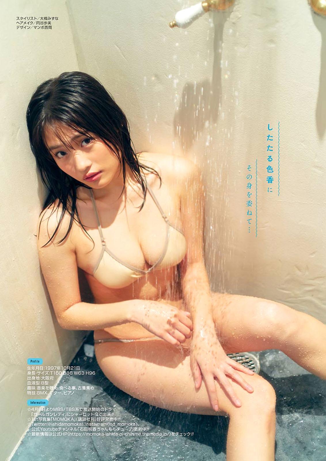 Ishida Momoka Young Gangan 210402 11.jpg