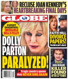 Globe 2019-07-22.jpg