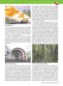 TM 2019-06 UFO 15.jpg