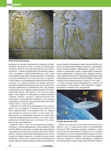 TM 2019-06 UFO 16.jpg