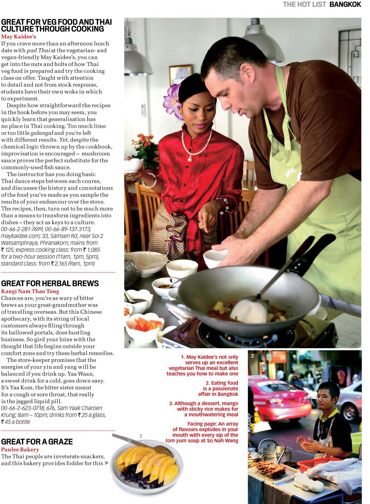 Lonely Planet Magazine India 2013-02-04.jpg