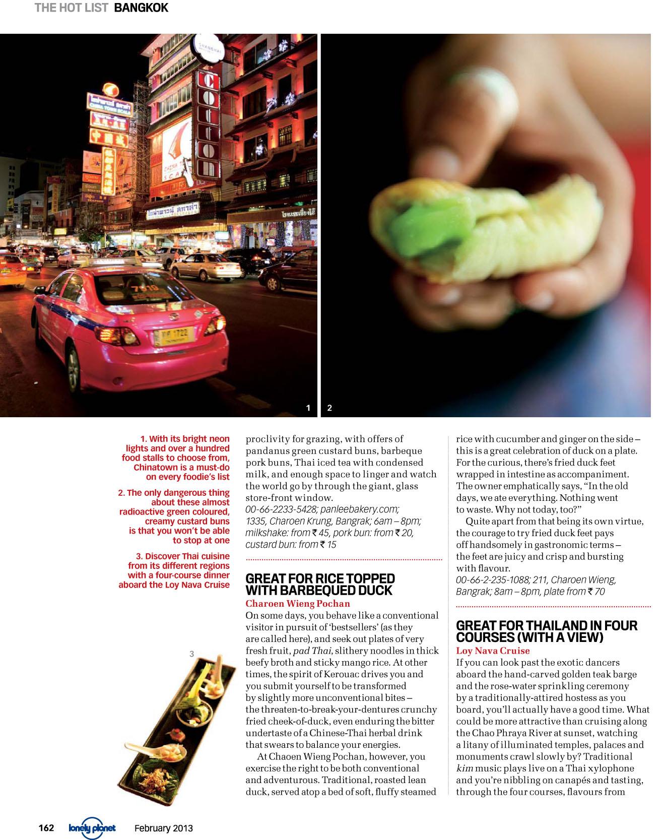Lonely Planet Magazine India 2013-02-05.jpg