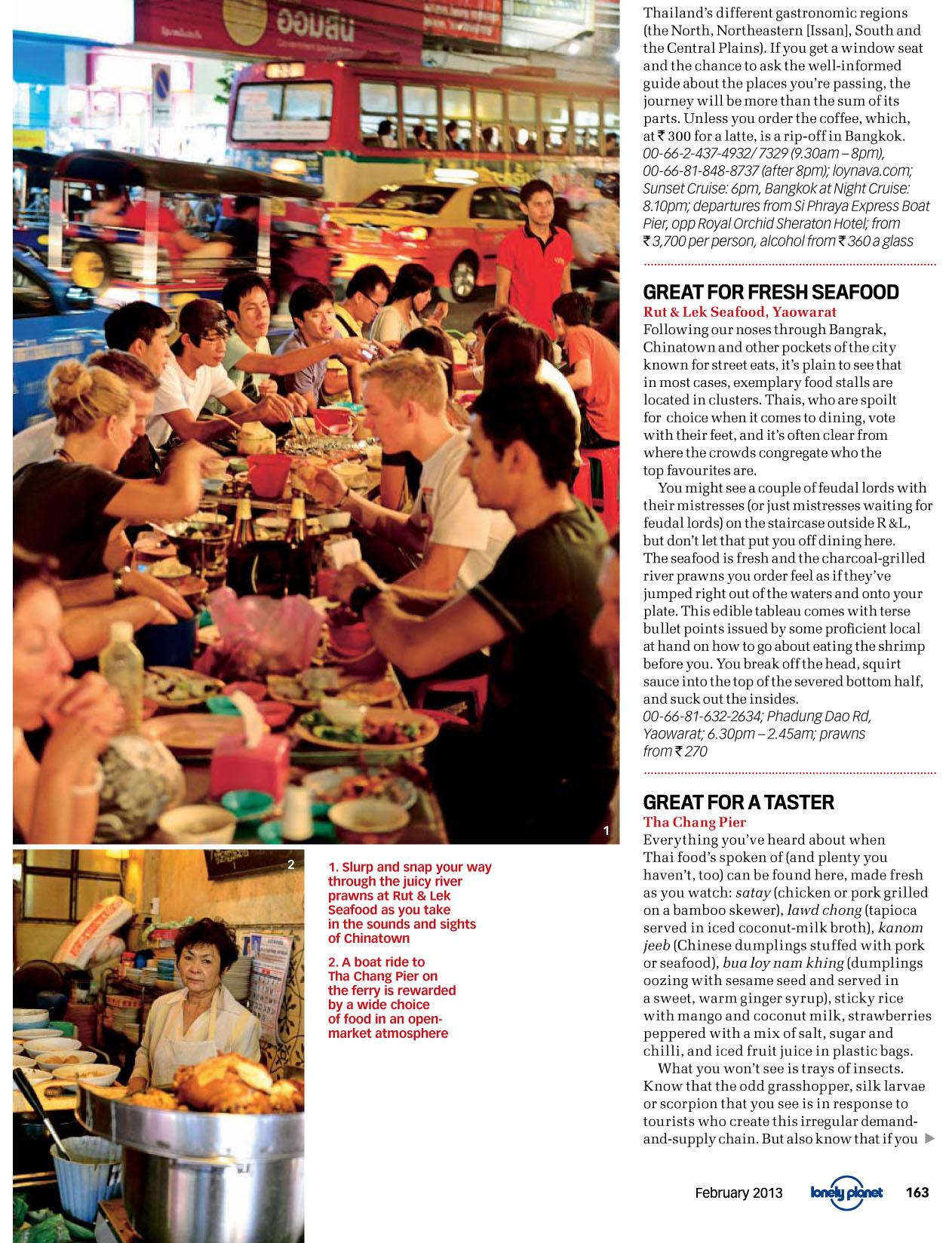 Lonely Planet Magazine India 2013-02-06.jpg