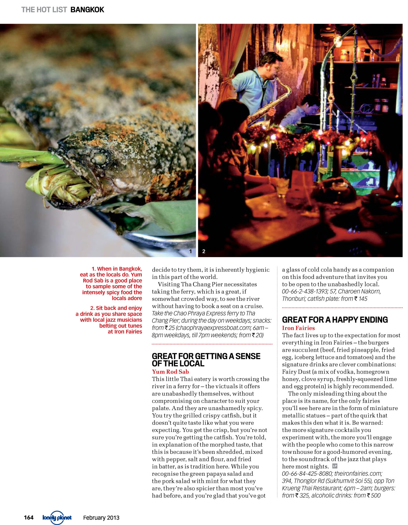 Lonely Planet Magazine India 2013-02-07.jpg