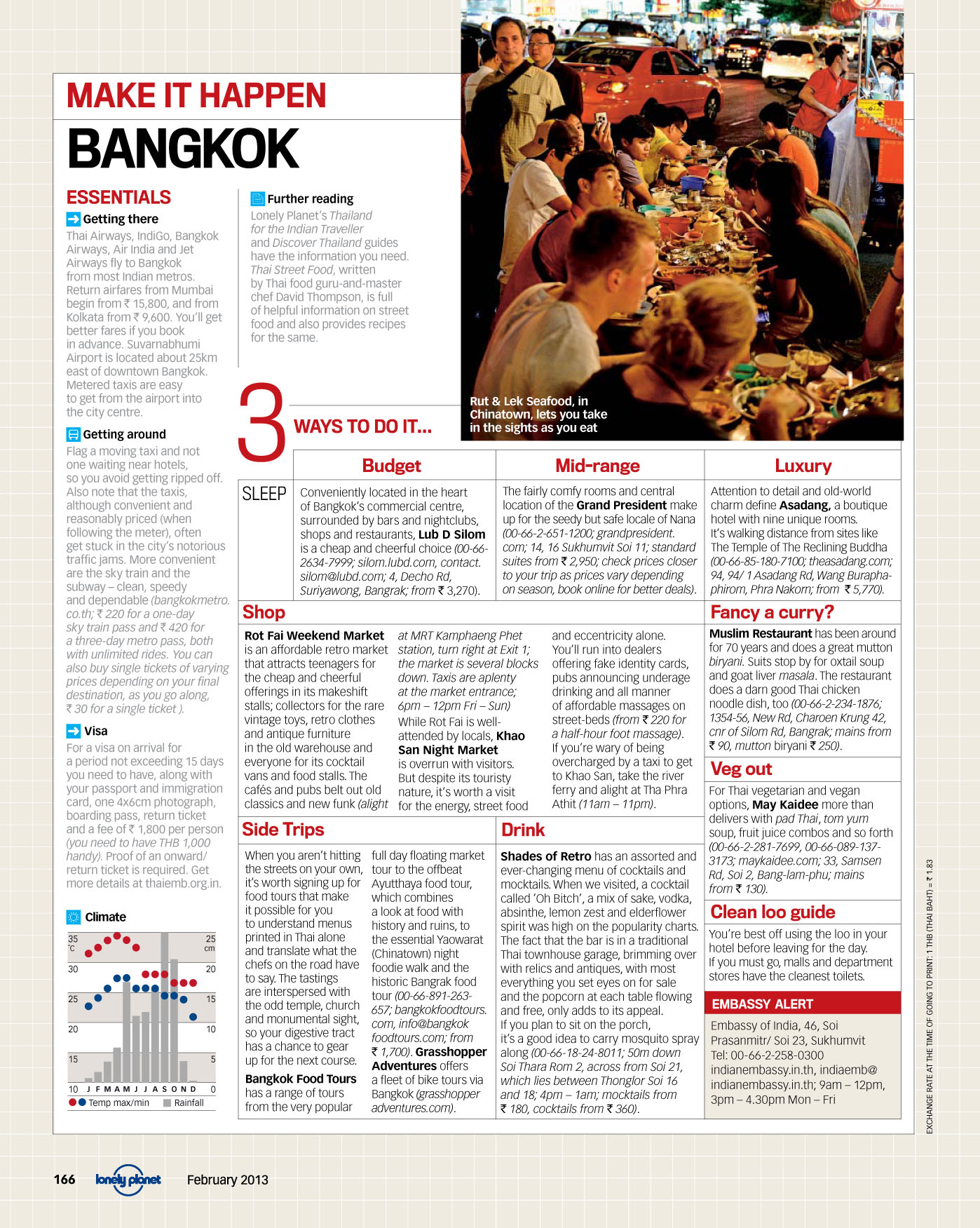 Lonely Planet Magazine India 2013-02-09.jpg