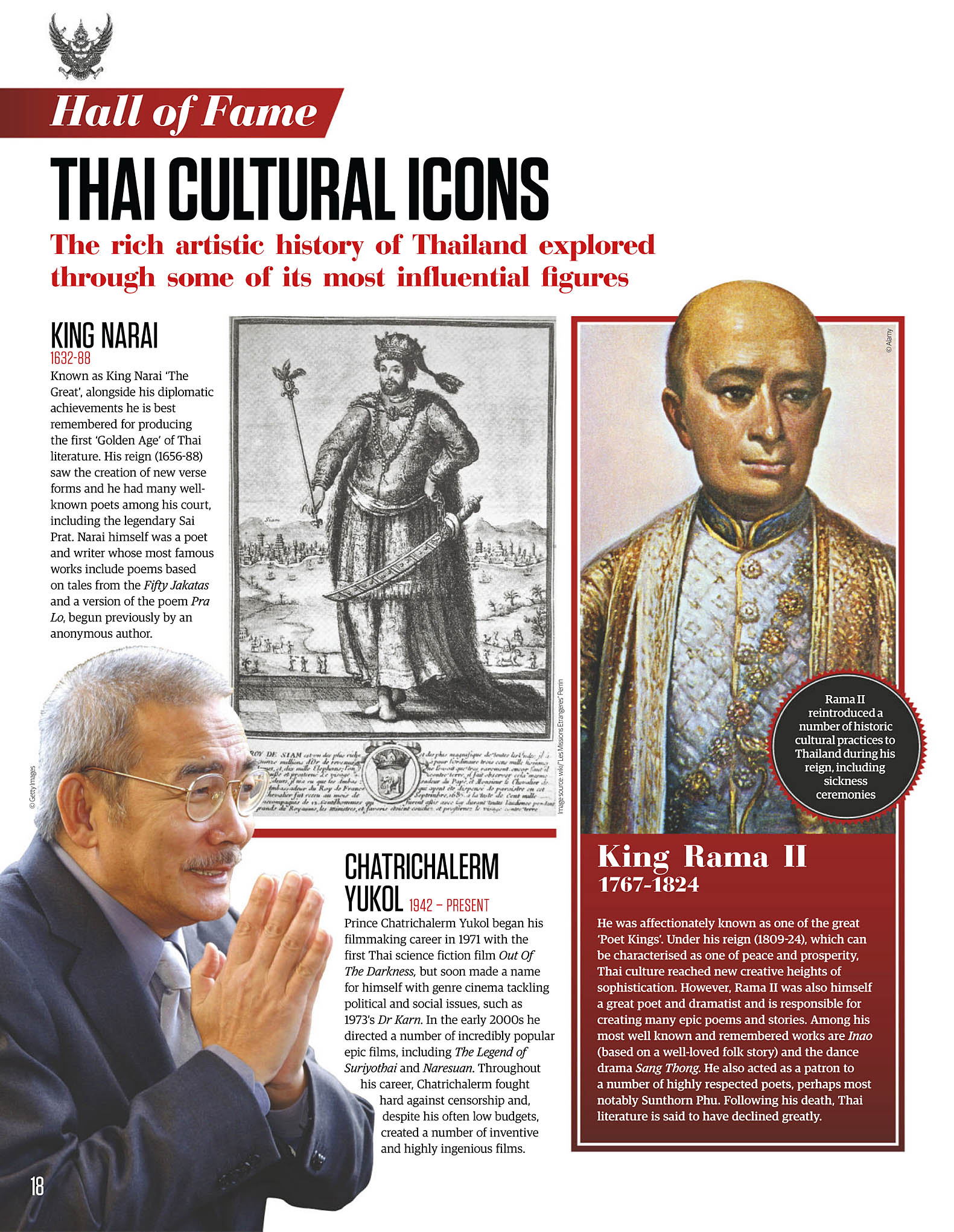 All About History 102 2021 Thai 06.jpg
