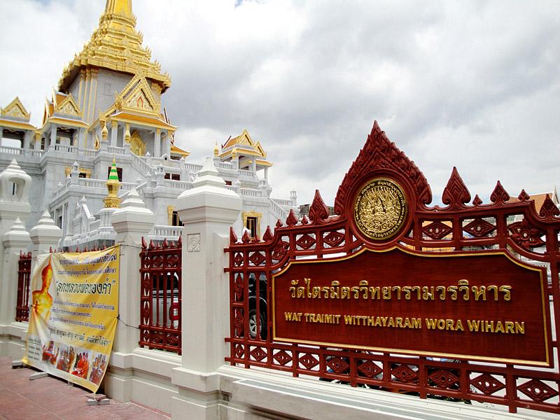 Wat Traimit, Bangkok 01.jpg