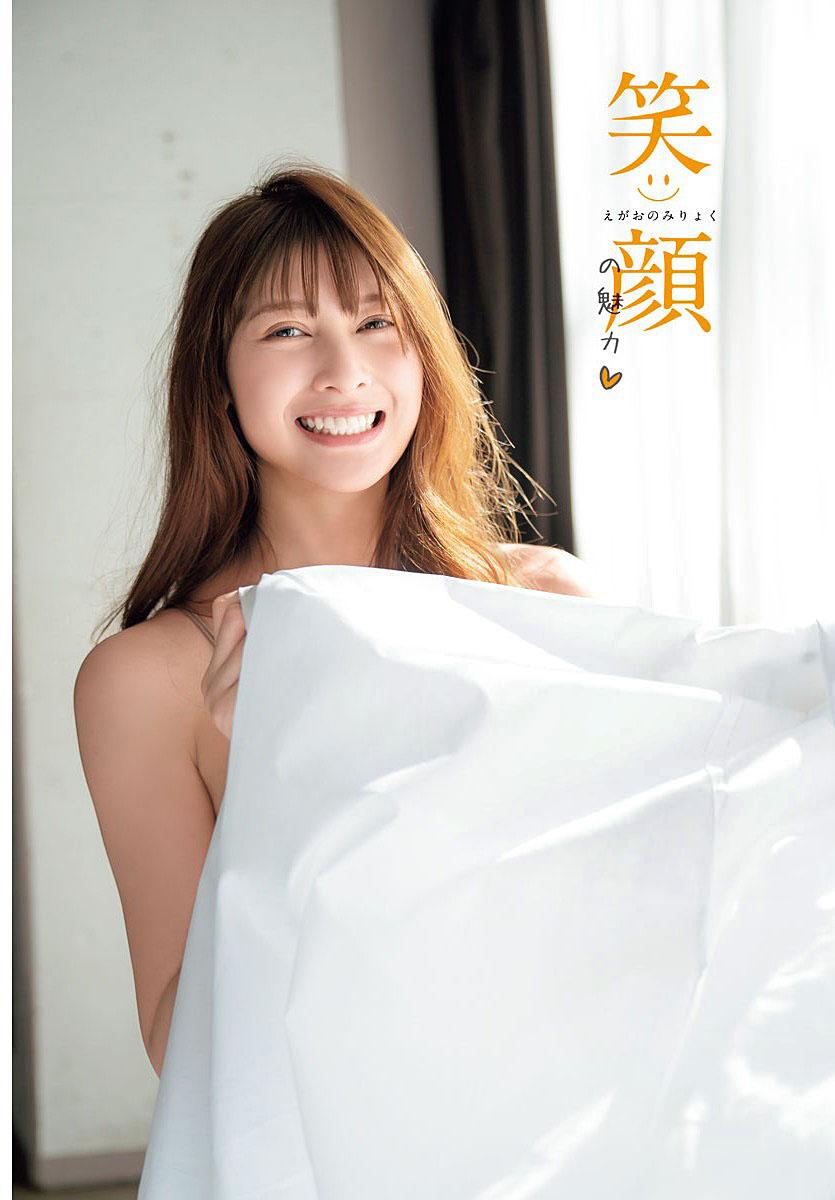 Angela Mei Shonen Champion 210408 02.jpg