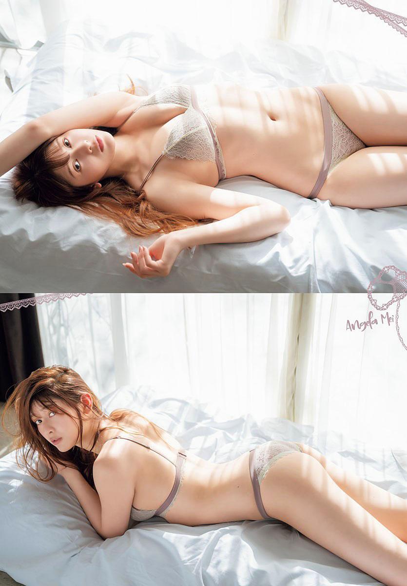 Angela Mei Shonen Champion 210408 04.jpg