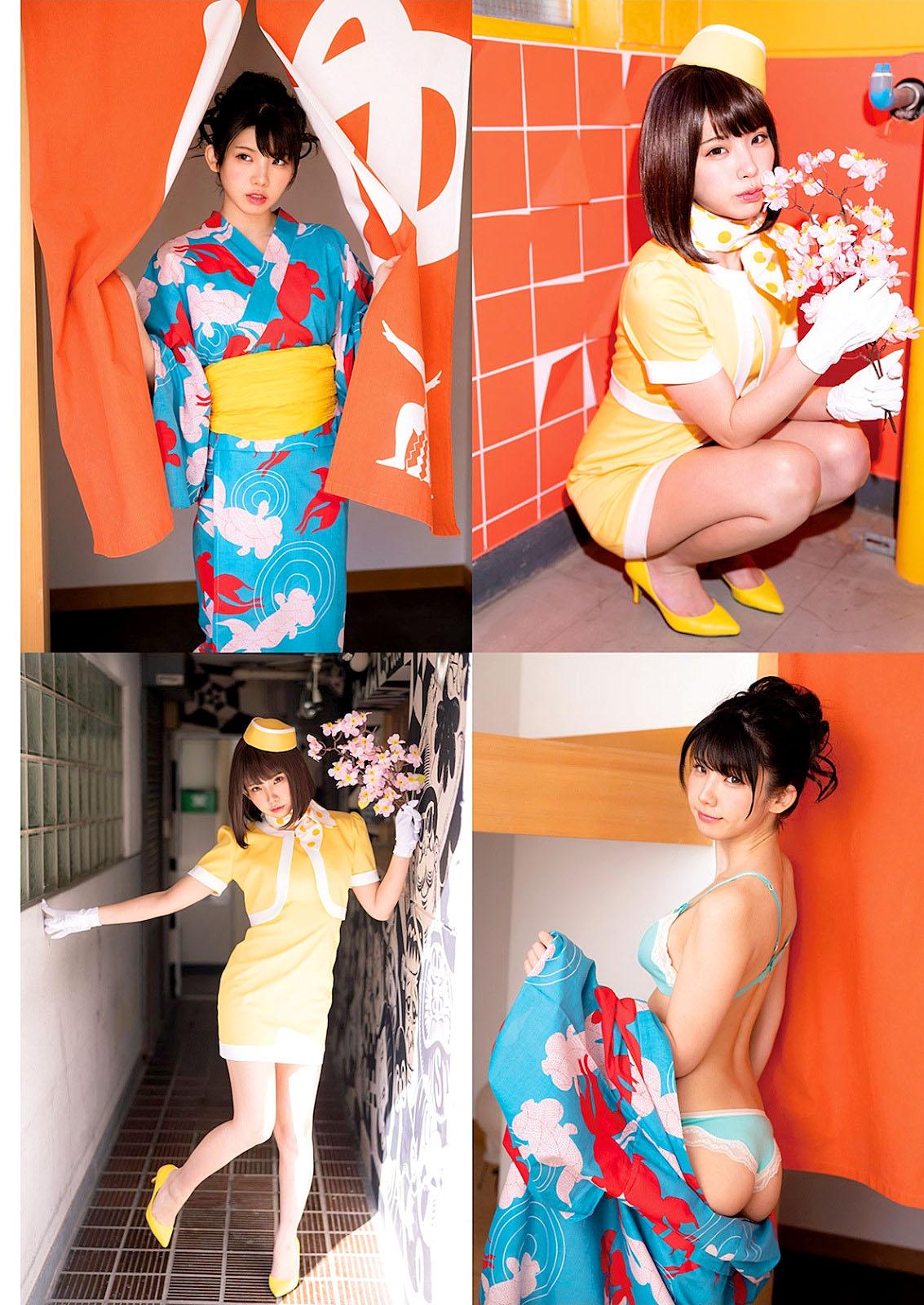 Enako Manga Action 210406 03.jpg