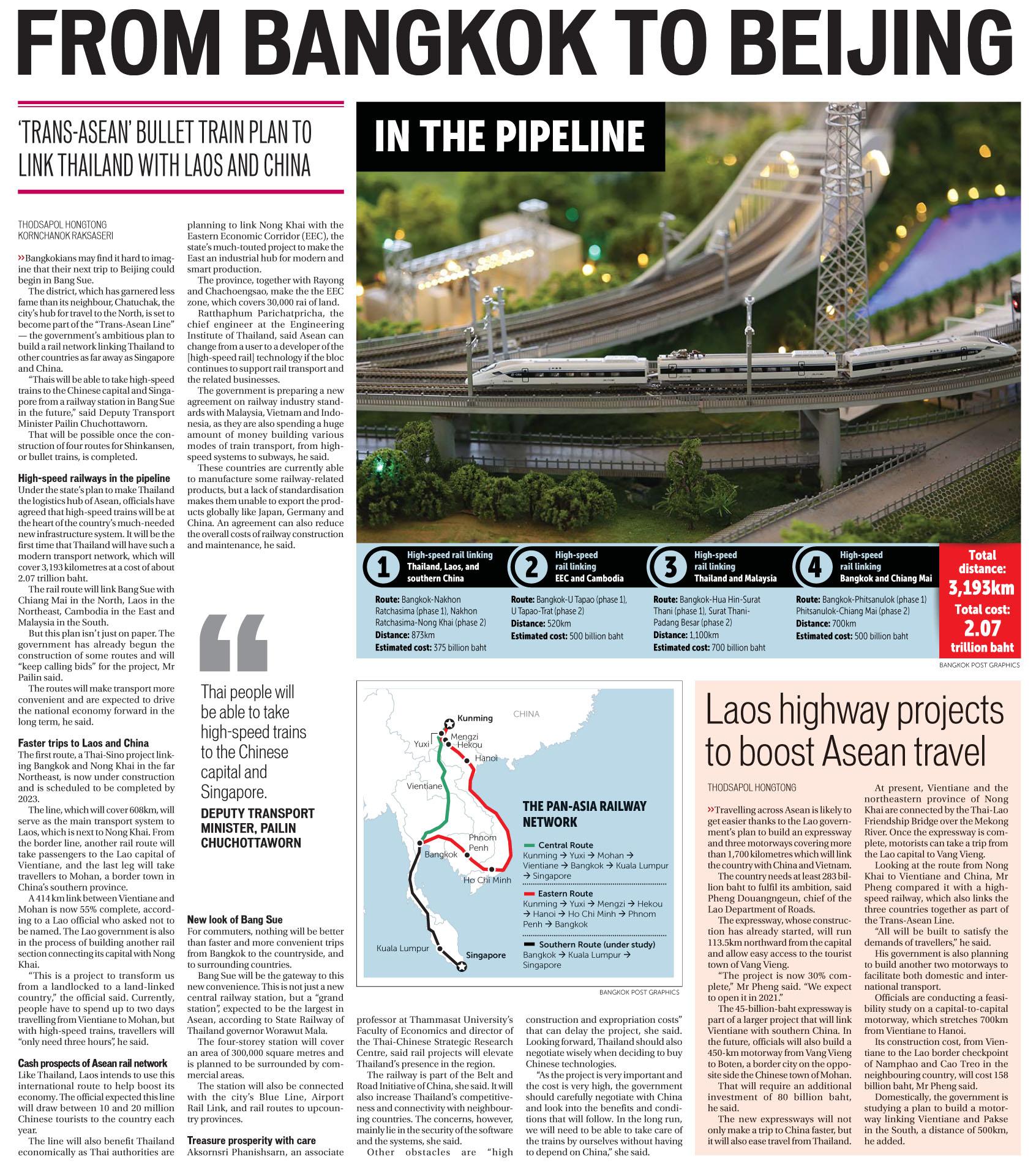 Bangkok Post 2019-07-07 Rail.jpg