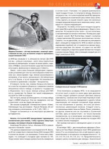 TM 2019-06 UFO 06.jpg