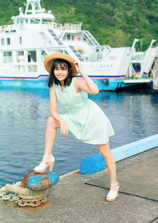 Sakina Tonchiki WPB 210412 04.jpg