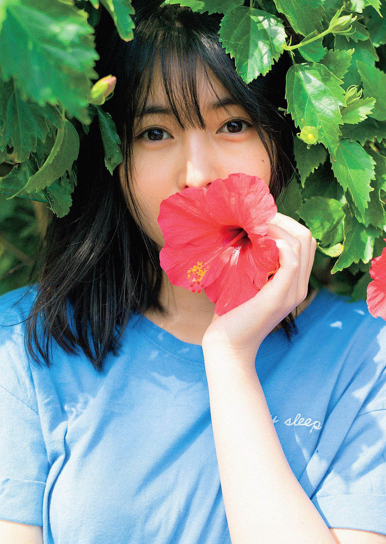 Sakina Tonchiki WPB 210412 06.jpg
