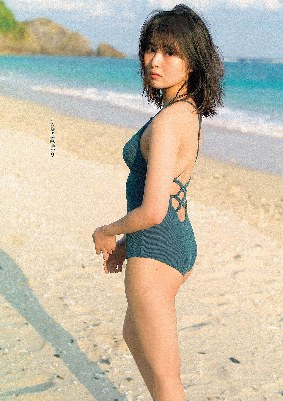 Sakina Tonchiki WPB 210412 09.jpg