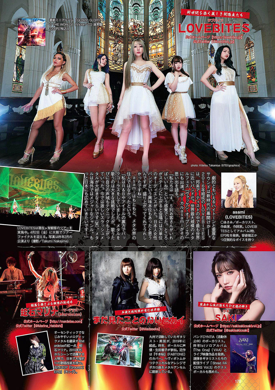 Girls Metal WPB 210412 03.jpg