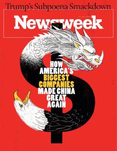 Newsweek 190705.jpg