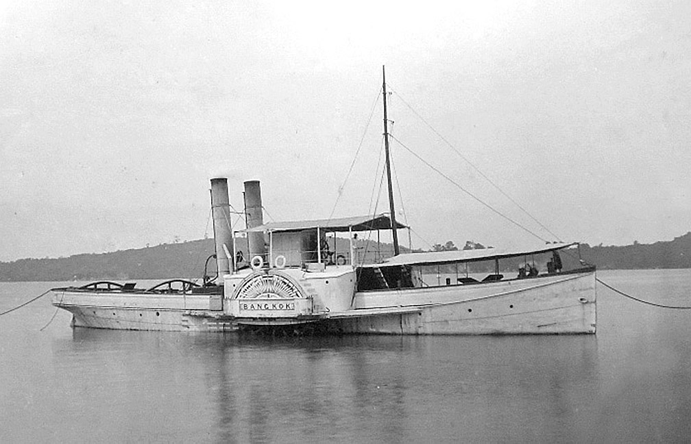 1878 The HW Bangkok tugboat.jpg