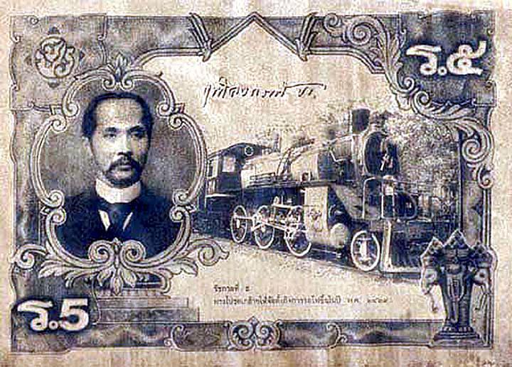 1886 Money.jpg