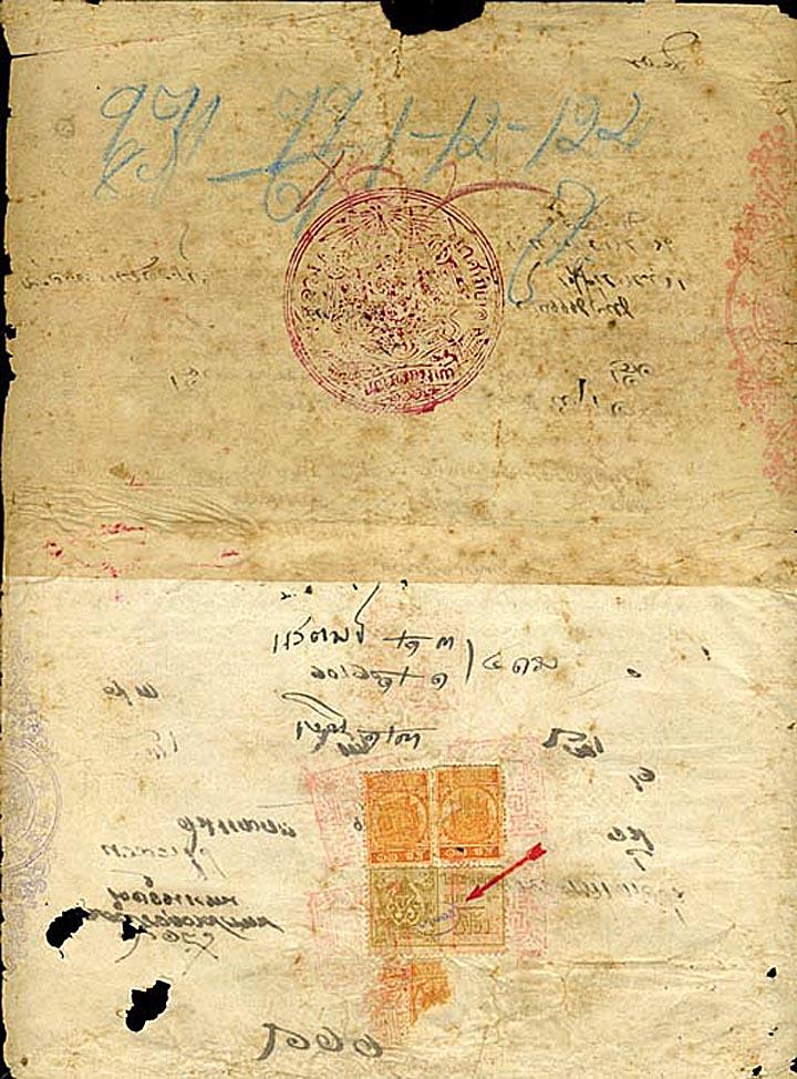 1898 Agricultural Tax.jpg