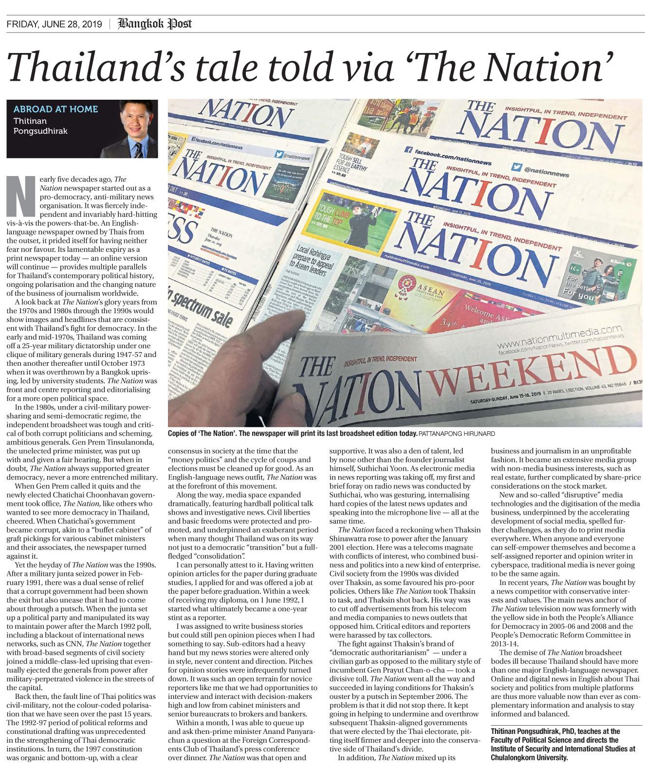 Bangkok Post 2019-08-28 Nation Farewell.jpg