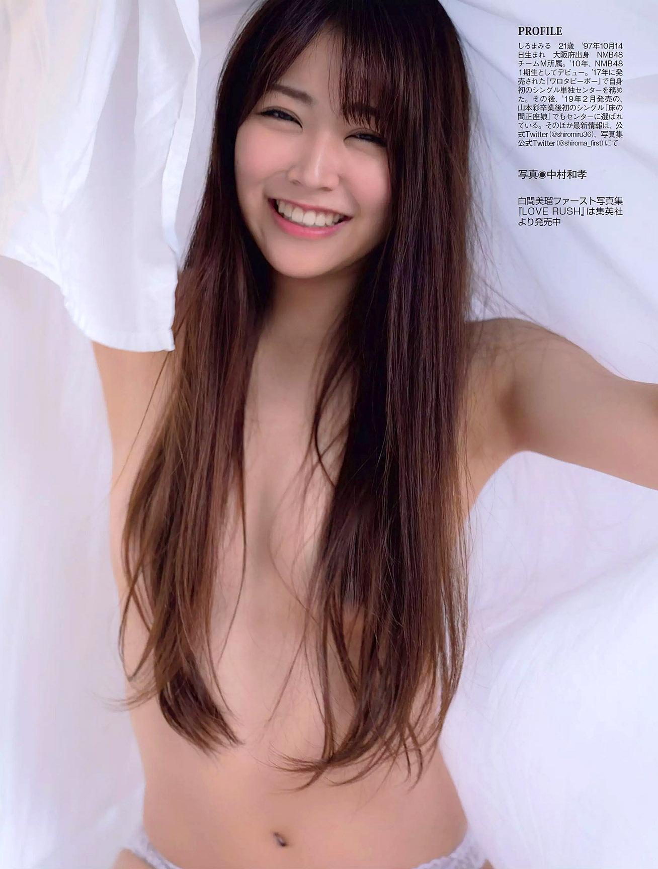 MShiroma Flash 2019-07-09 04.jpg