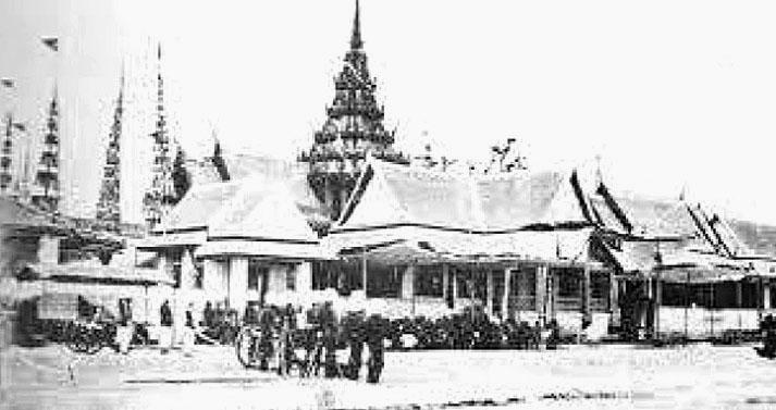 1868 King Mongkut cremation ceremonies.jpg