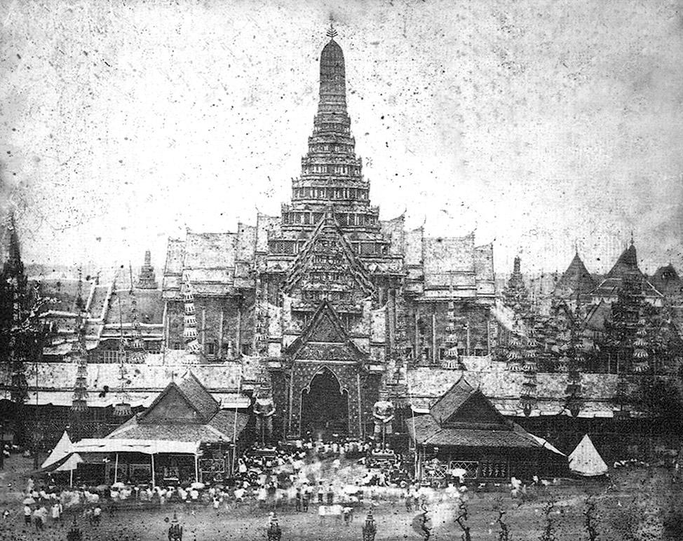 1869 The tamboon of King Mongkut's cremation pyre [Phra Meruma].jpg