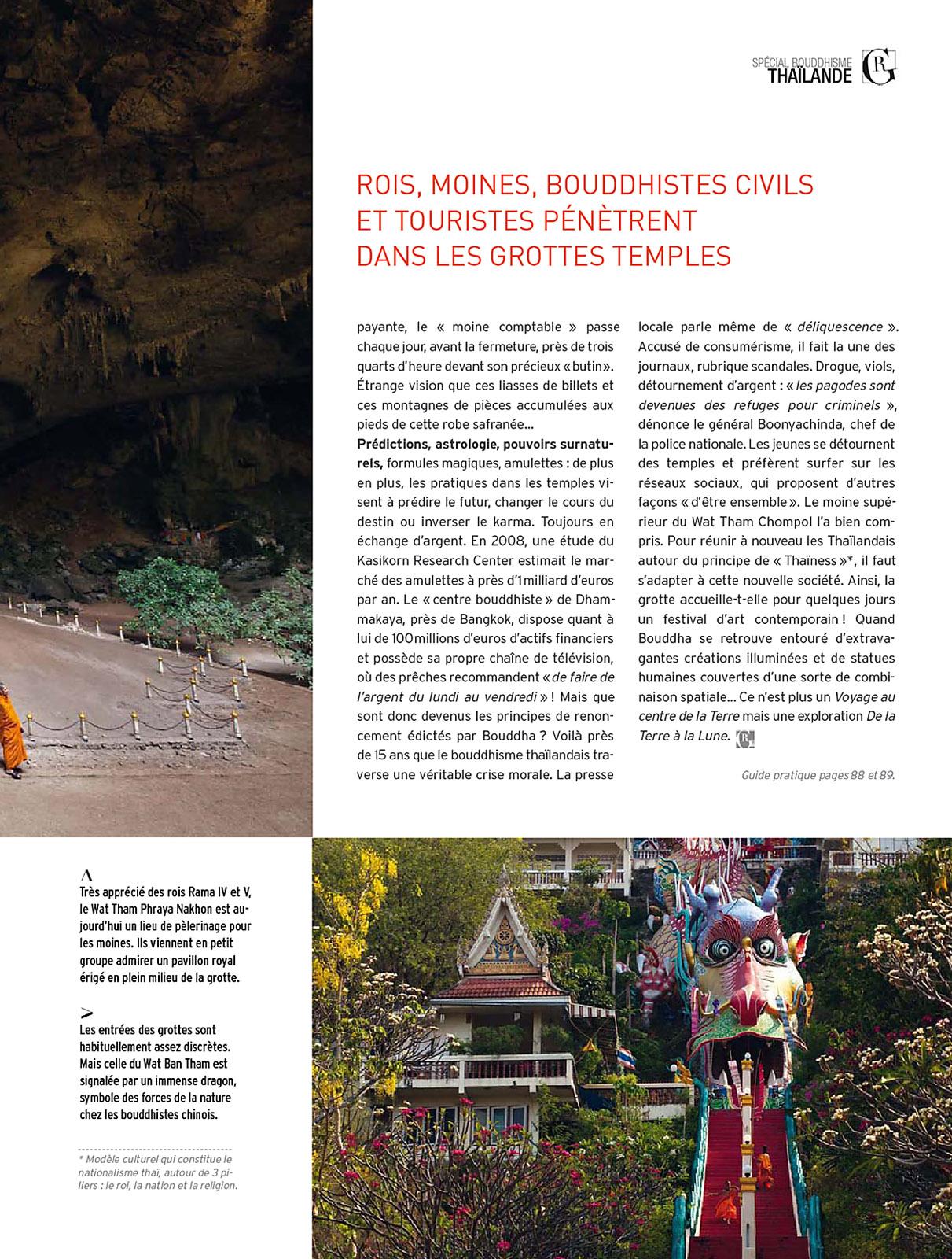 Grands Reportages 394 2014-05 10.jpg
