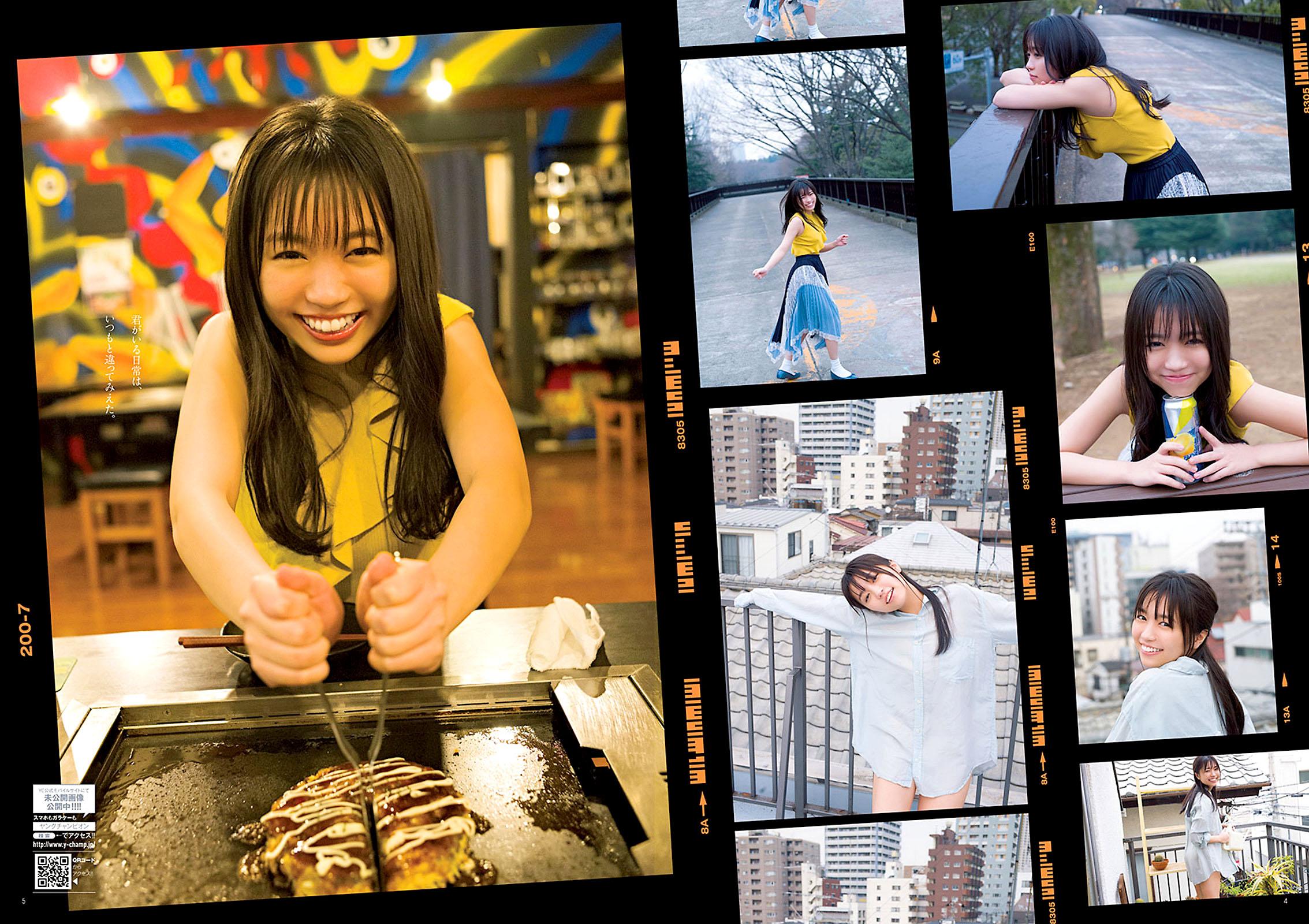 Прежде, чем вы это узнаете Yuno Ohara Young Champion 210427 03.jpg