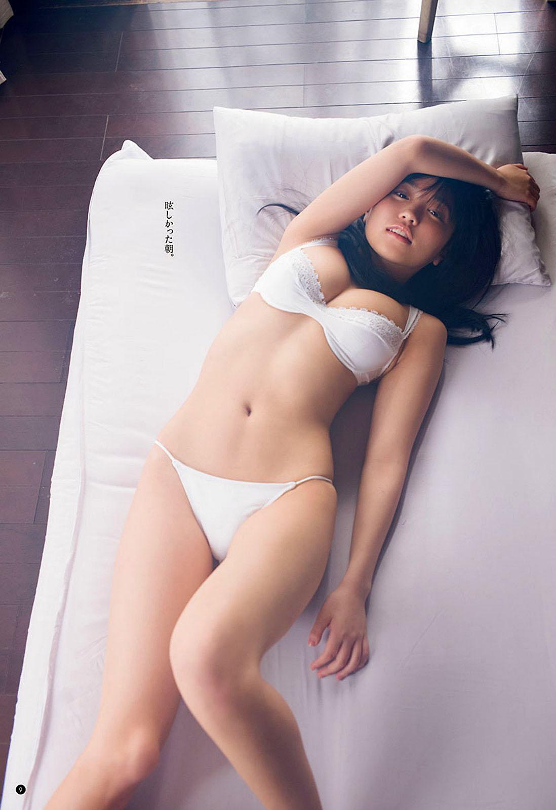 Прежде, чем вы это узнаете Yuno Ohara Young Champion 210427 07.jpg