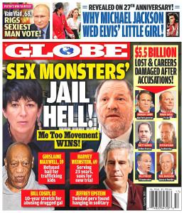 Globe 210426.jpg