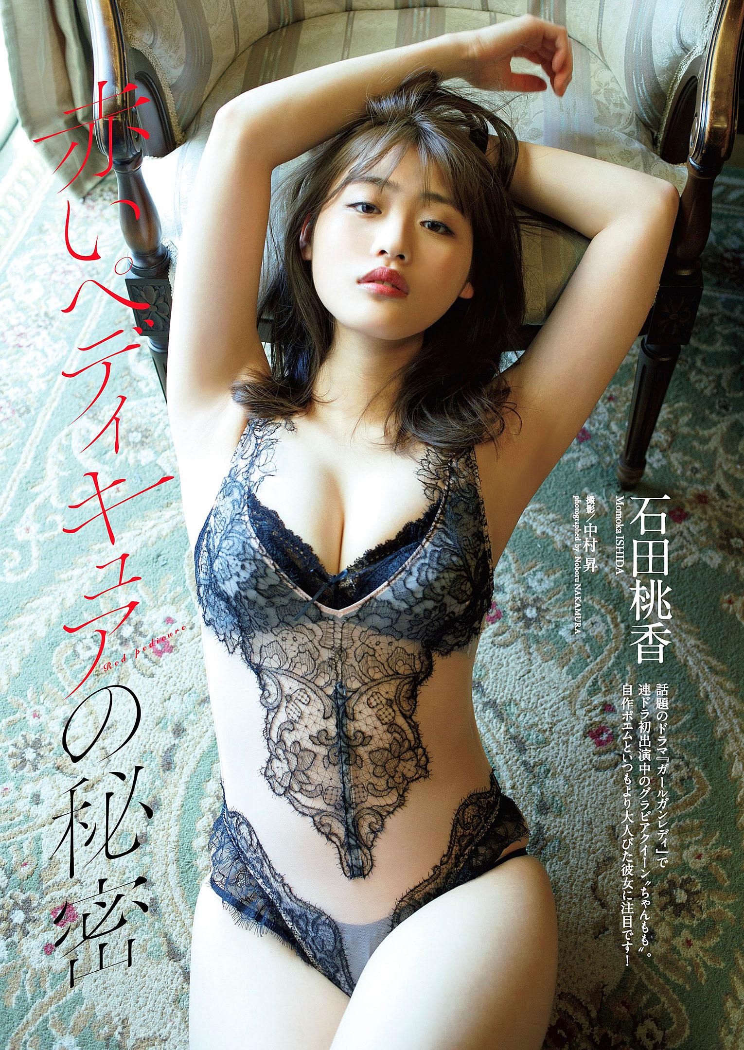 Ishida Momoka WPB 210503 01.jpg
