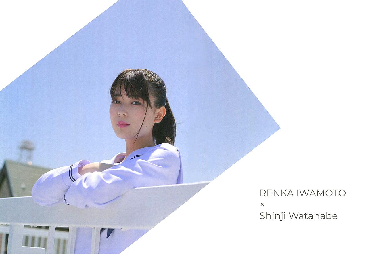 Renka Iwamoto Pasha Style 04 02.jpg