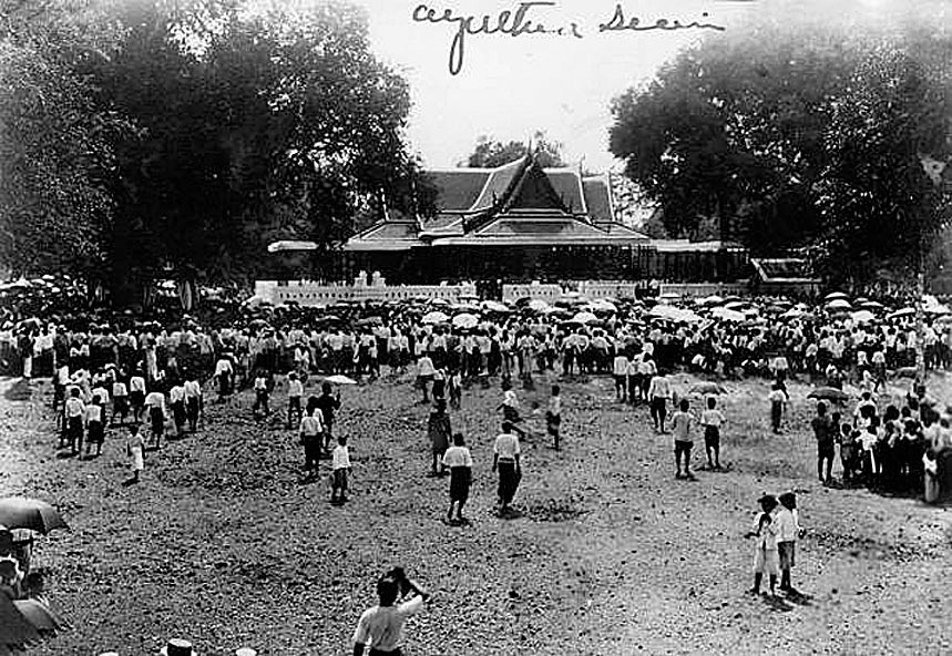 1922 Gathering for a Ayutthaya tamboon.jpg