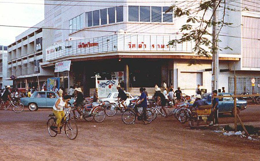 1967 Udon corner.jpg