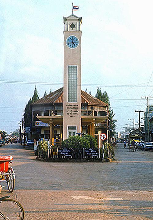 1971 Nakhon Phanom Central Square.jpg
